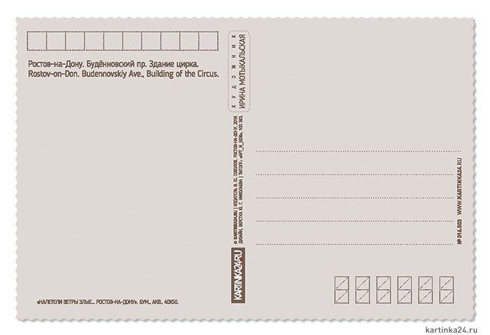 Открытки печать екатеринбург 56